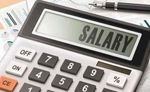 بنوك تتجه لخفض الحد الأدنى للراتب للحصول على قرض لـ 400 دينار