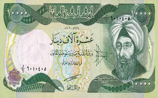 وزير العمل العراقي يعلن صرف العيدية الأسبوع المقبل