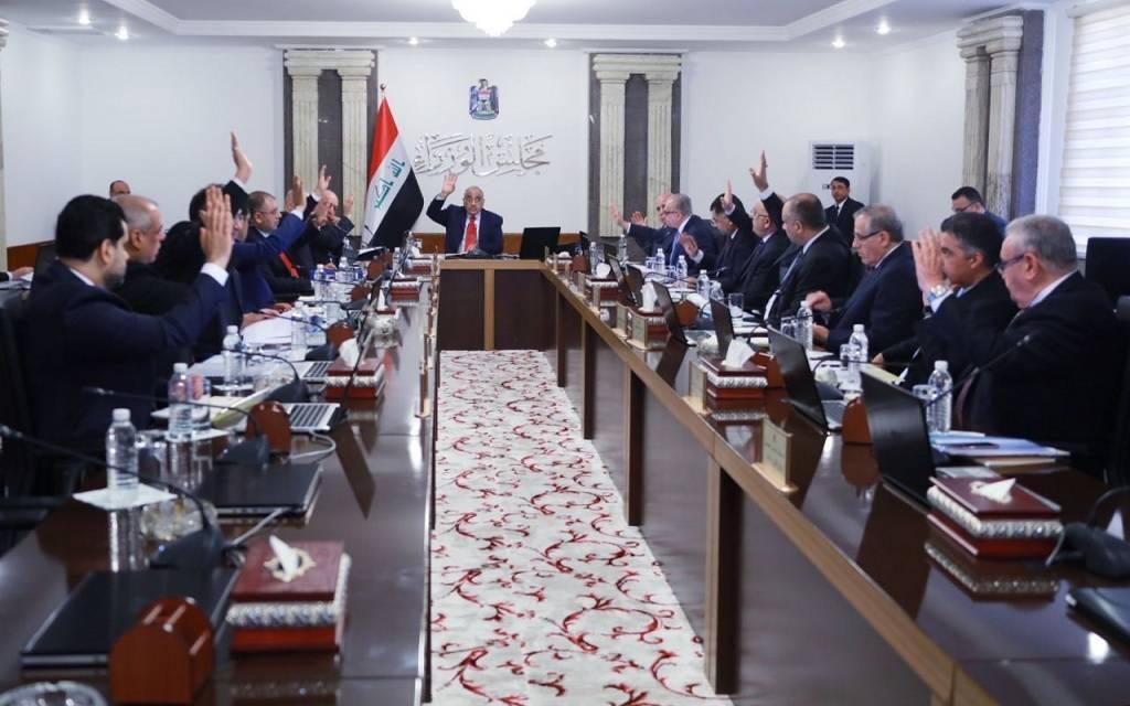 أمانة الوزراء العراقي تراجع موازنة المجلس لـ2020..ورأي