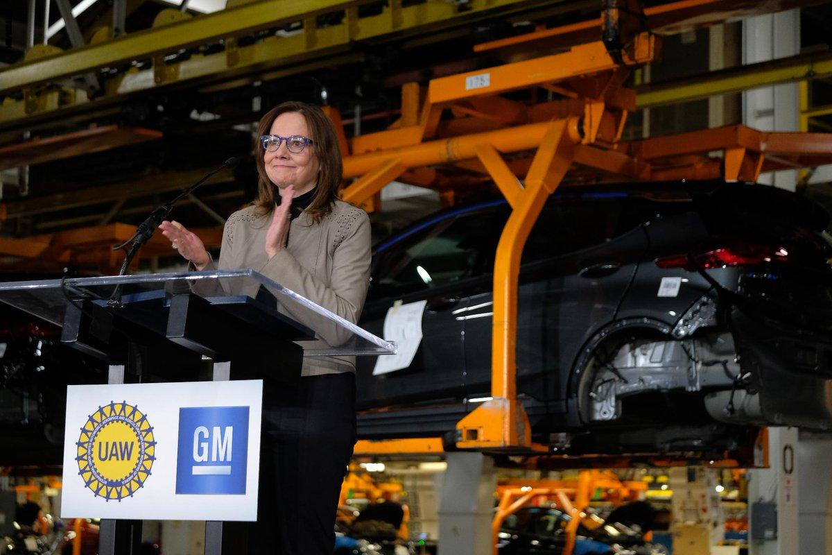 US General Motors is investing $ 300 million to produce an electric car