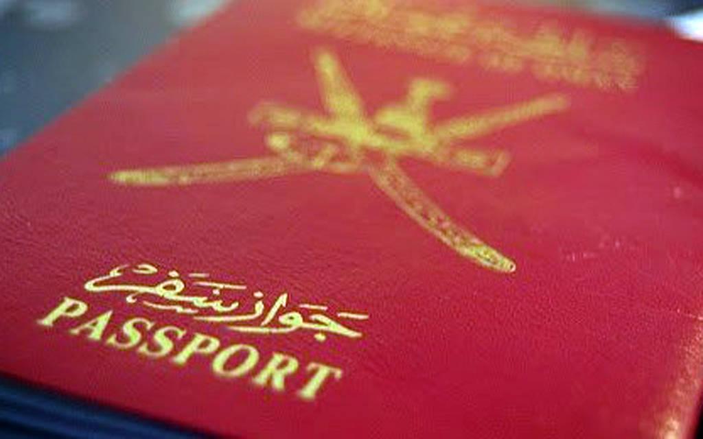 عُمان تحدد رسوم الحصول على الجنسية