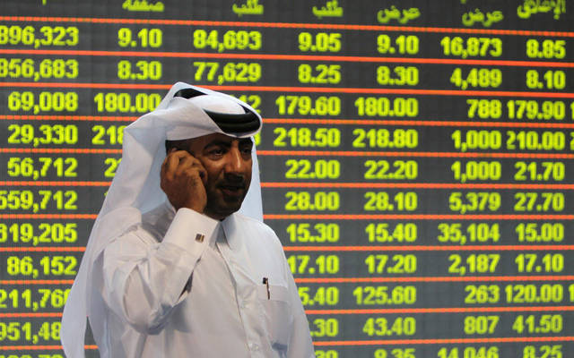 Shares in real estate and industry led the Qatari Stock to rise at the start