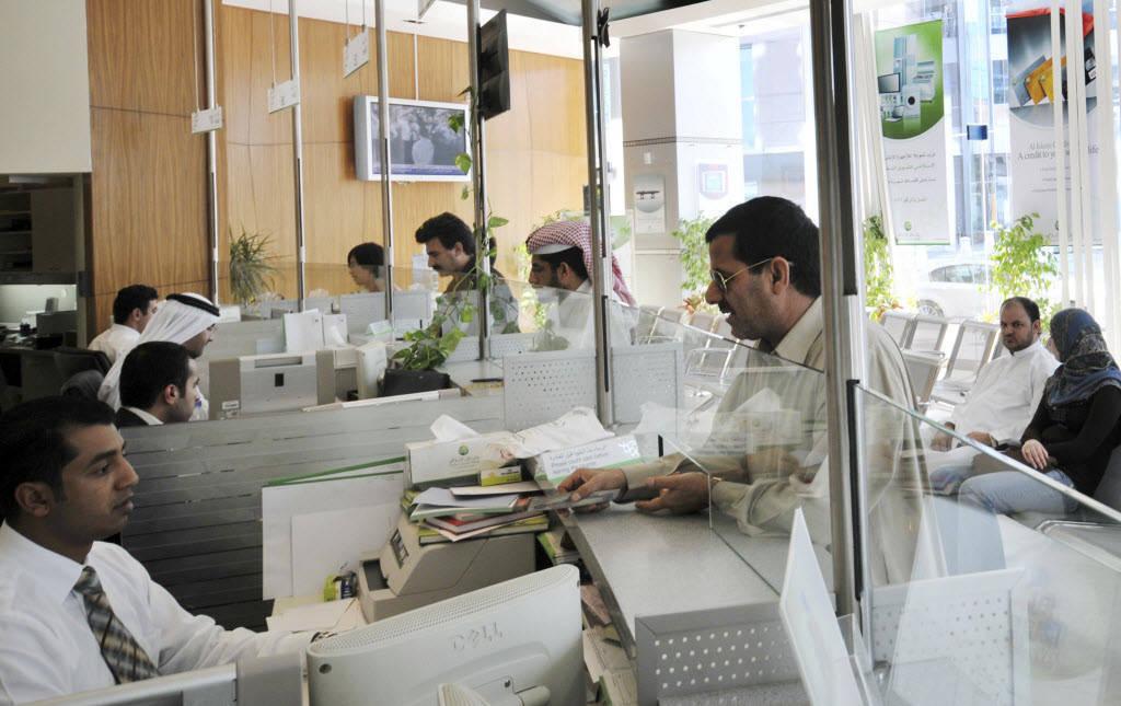 بنوك قطرية بقائمة الأكثر أماناً في الشرق الأوسط