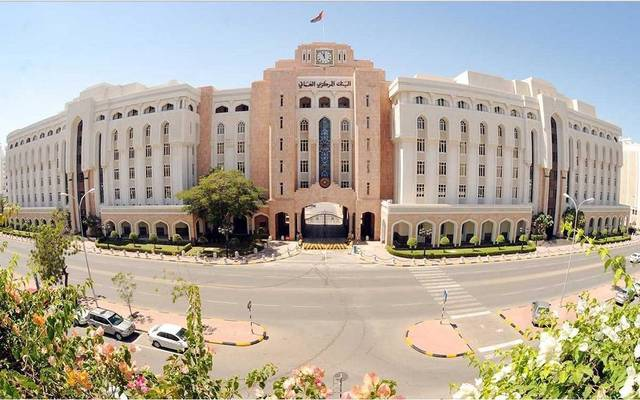 Oman is offering government development bonds of 200 million riyals