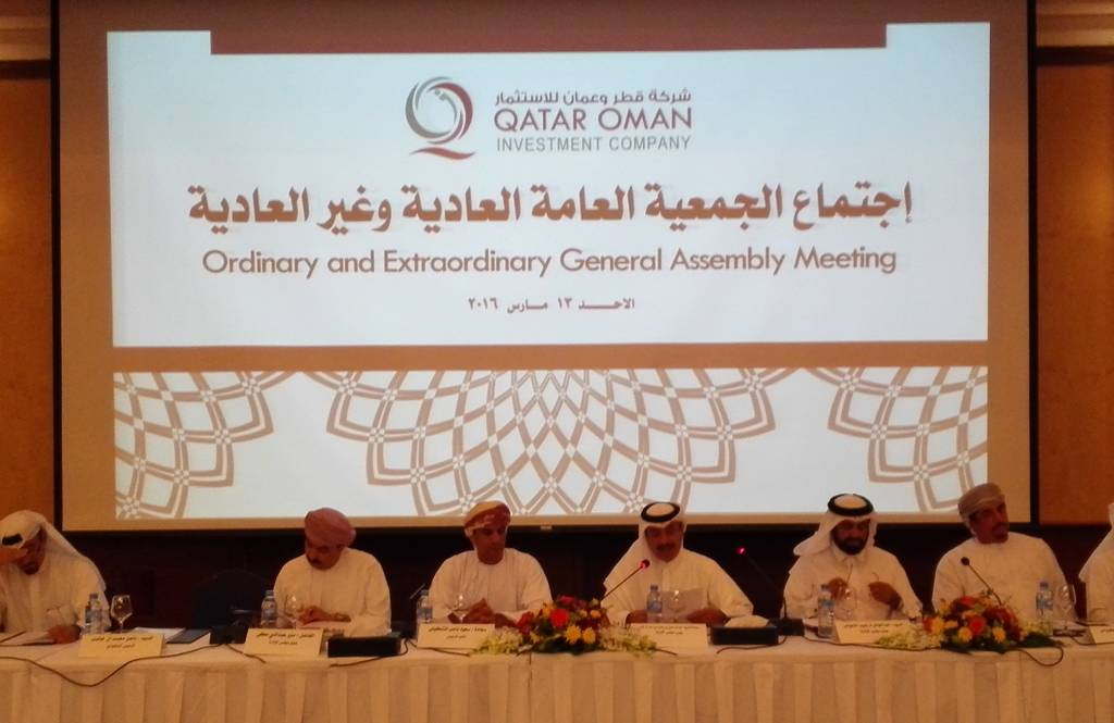 March 8 .. public Qatar and Oman discussed the distribution of AED 50 per share