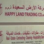 شركة الأرض السعيدة