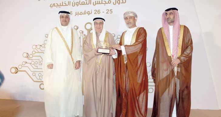 التجارة والصناعة تحصل على جائزة «أفضل خدمة لقطاع الأعمال» في مؤتمر ومعرض الحكومة الإلكترونية
