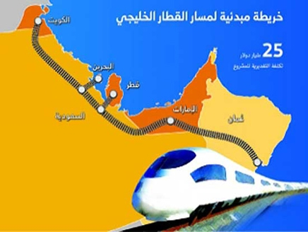 Official: Train project cost of the GCC up to $ 15.4 billion