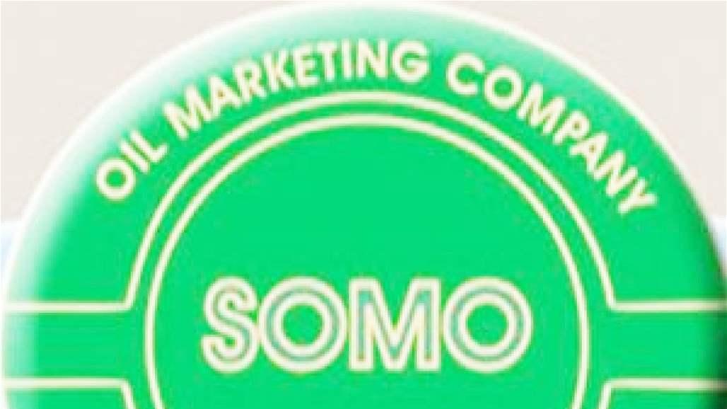 سومو: الشركات الهندية الاكثر شراء للنفط العراقي لشهر آيار