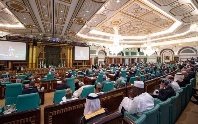 القمة الإسلامية في السعودية تطلق