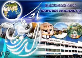 Darwish Trading
