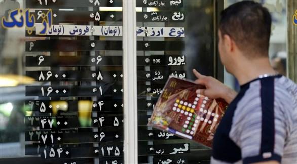 الشرطة الإيرانية تطارد تجار العملة بالكاميرات