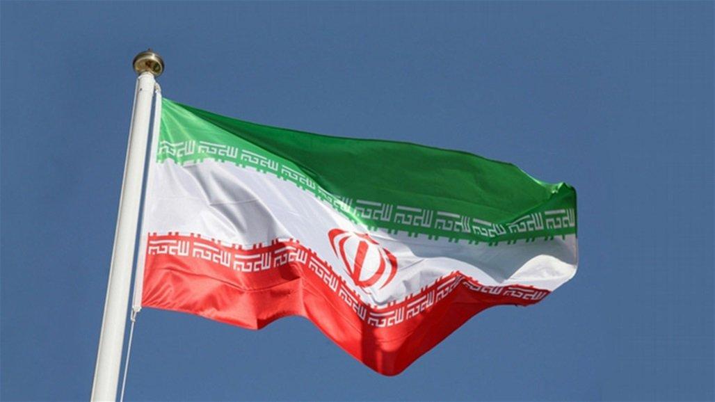 إيران توافق على صفقة بقيمة 1.4 مليار دولار لتطوير حقلين نفطيين قرب العراق