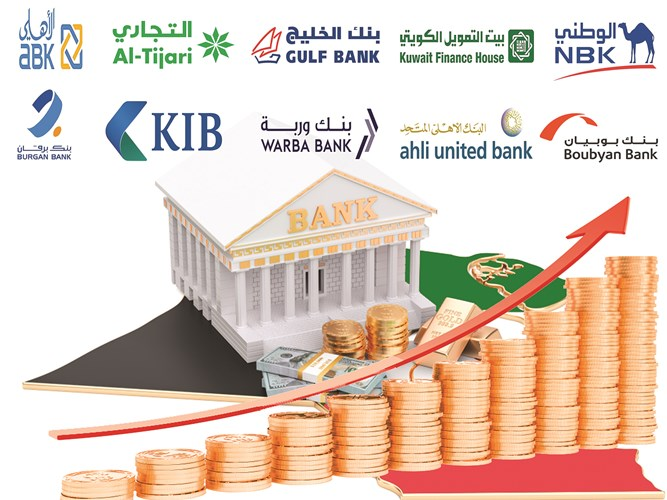 7 billion dinars, liquidity of the stock exchange, 4.4 billion of which are for banks