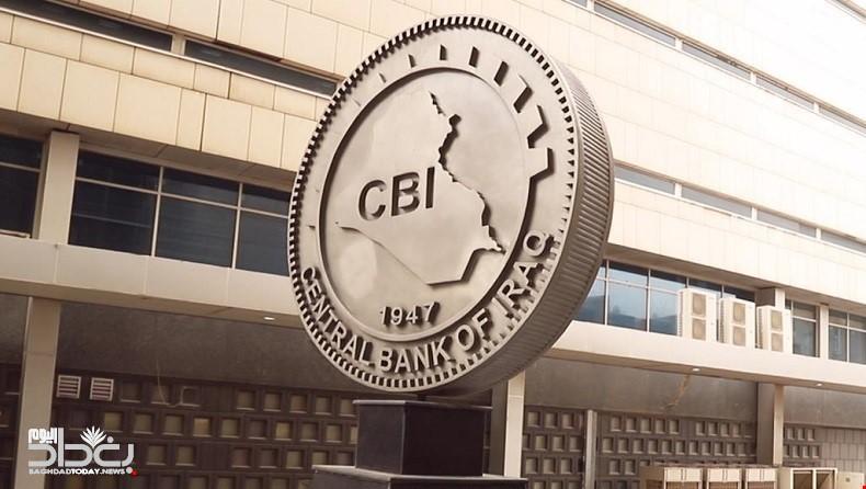 البنك المركزي يقرر دعم جهود مواجهة كورونا بـ 30 مليار دينار