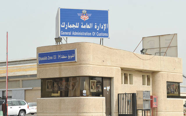 Kuwaiti Customs: Ports continue to operate during Eid Al-Fitr holiday