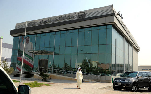 72.5 million dinars are annual profits for Kuwait Credit Bank