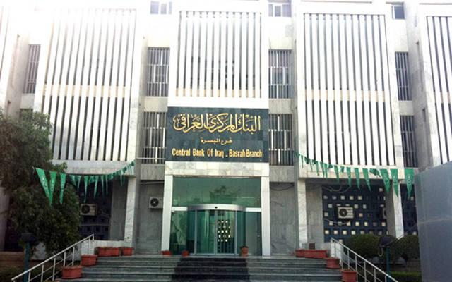 مبيعات المركزي العراقي من العملة تتراجع مليوني دولار