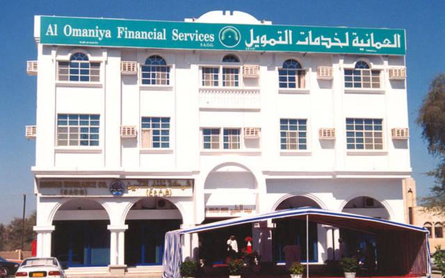 المركزي يخفض التوزيعات النقدية للعُمانية لخدمات التمويل