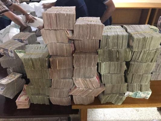 المصرف العراقي للتجارة يقرض وزارة 1.4 تريليون دينار