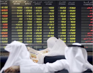 بورصة قطر تهبط 26 نقطة فى مستهل التعاملات