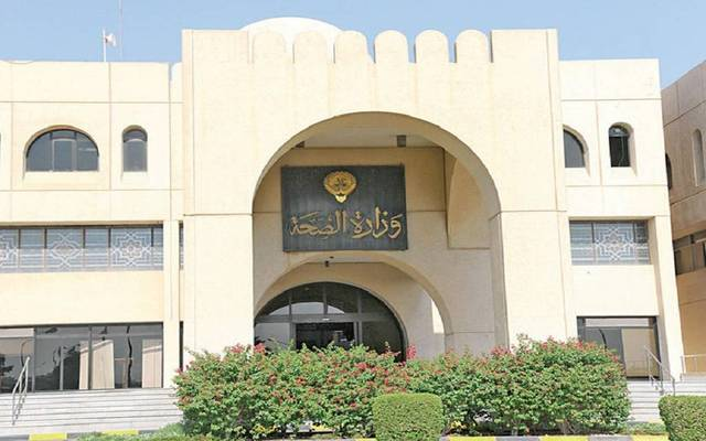 Kuwait quarries 128 buildings .. 21738 people were examined because of