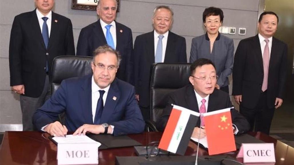 الكهرباء توقع في بكين عقدا مع شركة هندسية صينية