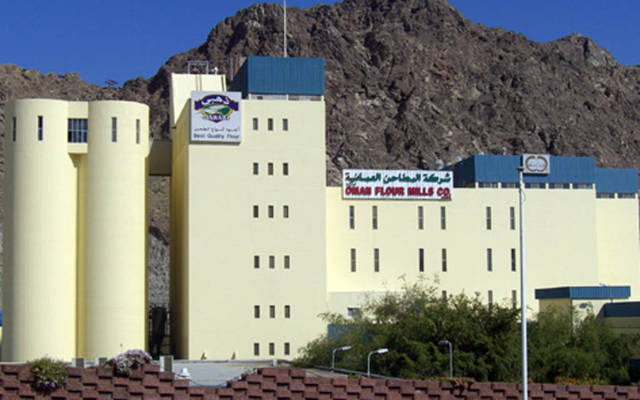 The shareholders of Omani Mills decide to sell their stake in