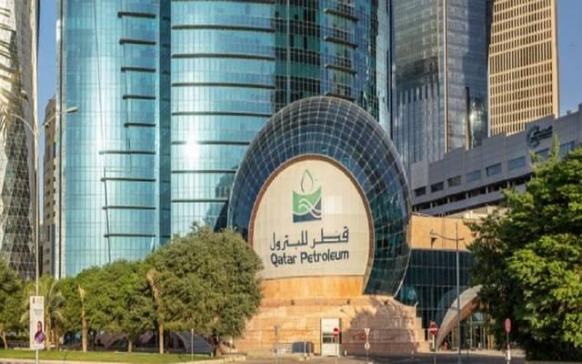 قطر للبترول تنقب عن النفط في 12 منطقة بالمغرب