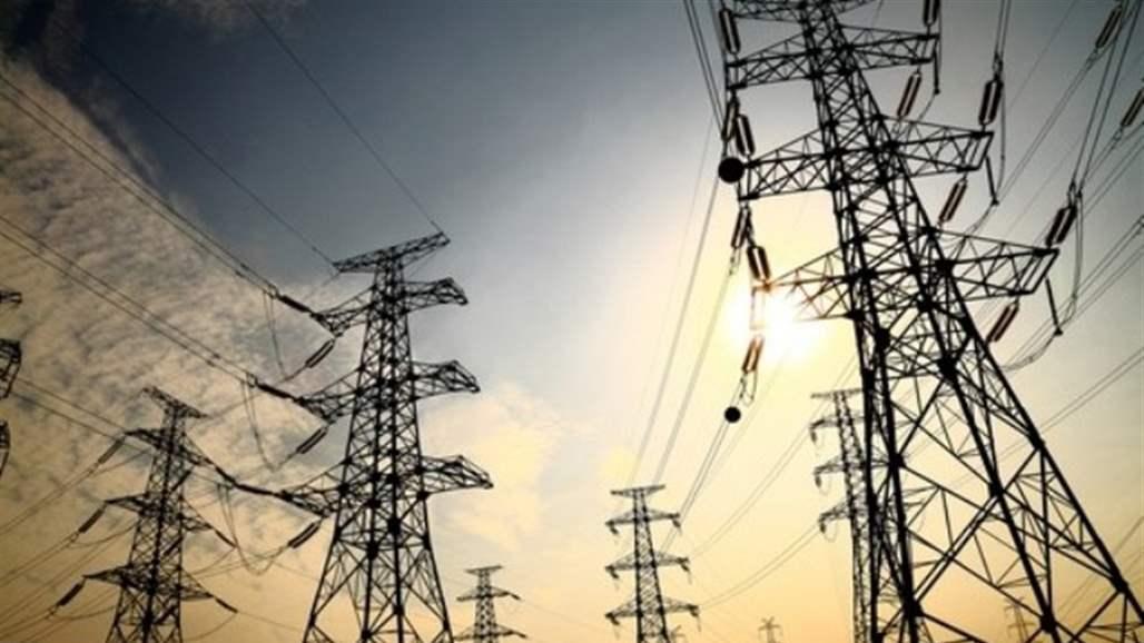 الكهرباء تعلن تحقيق