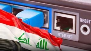 تهريب الانترنت يتسبب بخسارة العراق لـ120 مليون دولار أميركي سنوياً