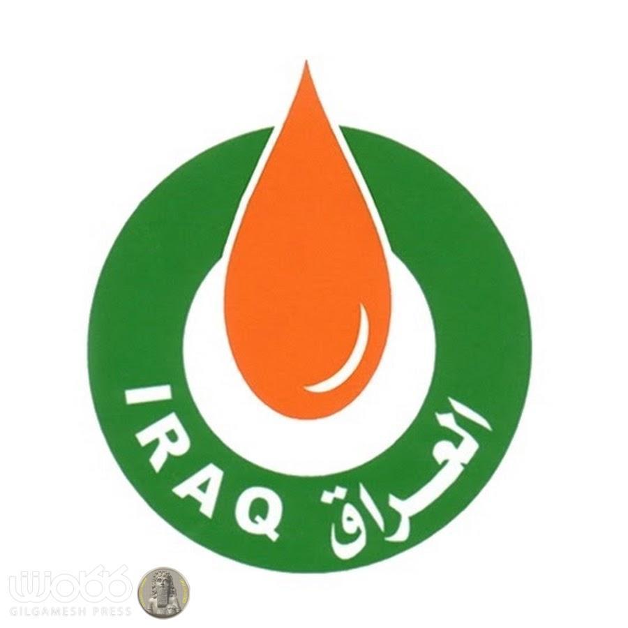 وزارة النفط: ارتفاع معدل إنتاج المصافي العراقية مقارنة بالعام الماضي