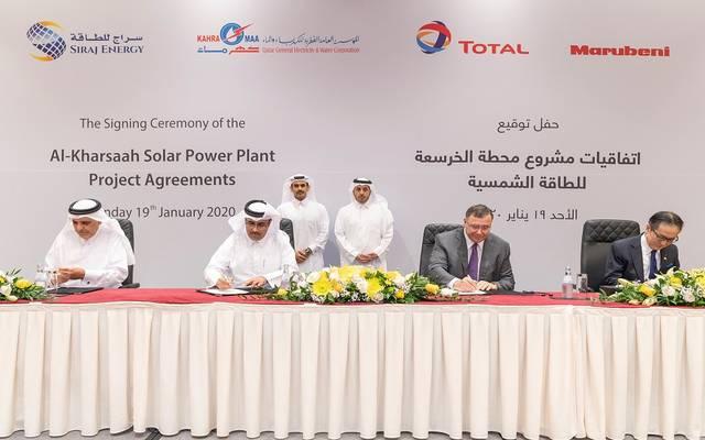 Qatar signs an agreement to build a solar energy plant of 1.7 billion riyals