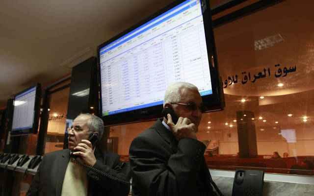 العراقي يواصل الهبوط للجلسة الخامسة