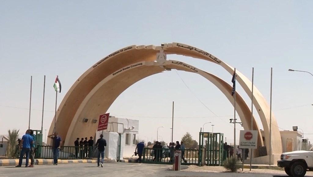مليارا دينار عوائد جمركية للخزينة العراقية يسجلها مركز طريبيل الجمعة