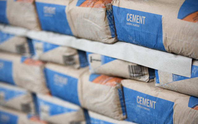 """""""Qatar National Cement"""" stops two factories due to low demand"""