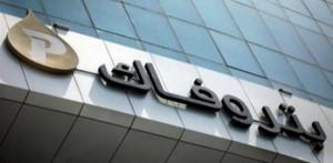 شركة نفط عالمية تخسر بسبب رشاوى عقود مع العراق والسعودية