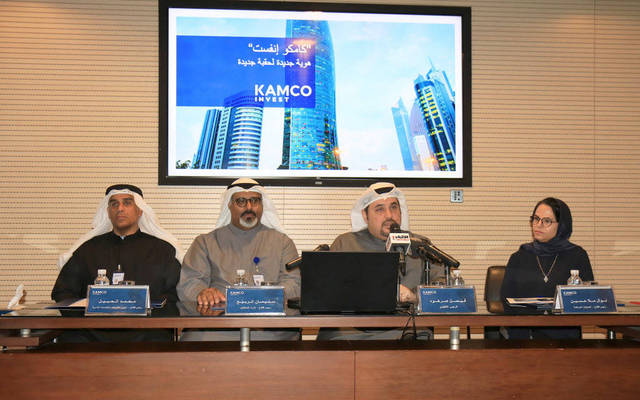 KAMCO Invest exits investments outside Kuwait with a value of 5.2 million dinars