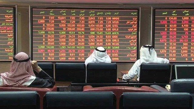 بورصة قطر تهبط 230 نقطة وتخسر 8 مليار ريال فى أكتوبر