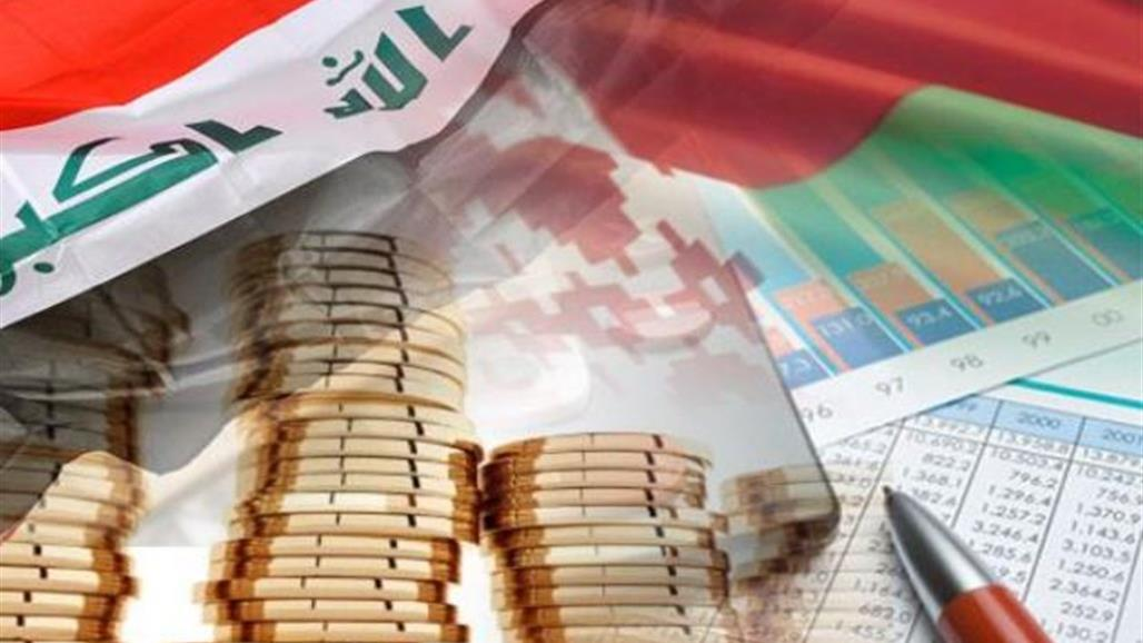 The most powerful economies in the world .. Iraq is ranked fourth in the Arab world