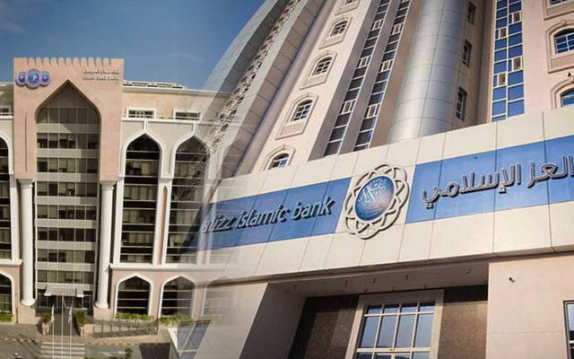 Al-Ezz Al-Islami agrees to offer to merge with Oman Arab