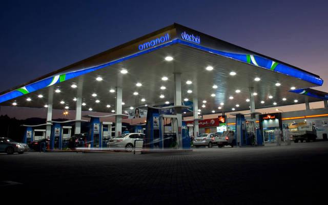 النفط العُمانية تدخل في شراكة استراتيجية مع