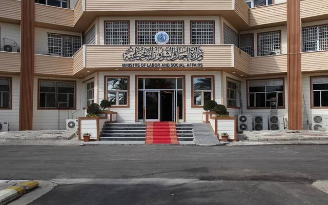 Iraqi Labor: Payment of the full-time salary of the appointed card holders of the Rafidain Bank