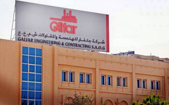 Julphar Engineering obtains a contract of business at 9.5 million YAL