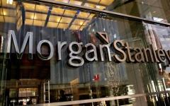 بنك أمريكي يعتزم شطب 1500 وظيفة