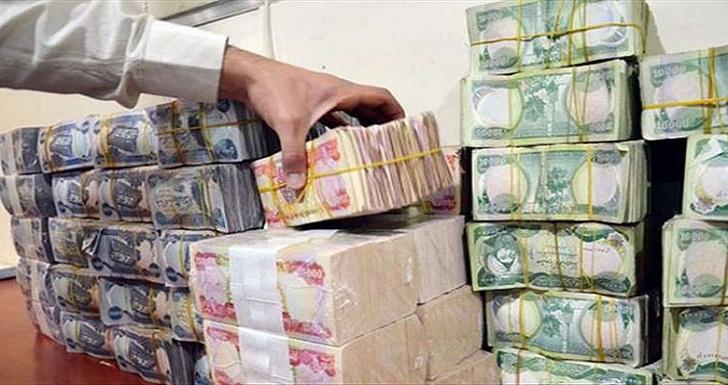 Saleh: The benefits of loans threaten the Iraqi economy