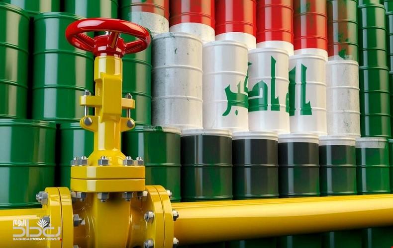 برتش بتروليوم: العراق يمتلك خامس اكبر احتياطي نفطي في العالم