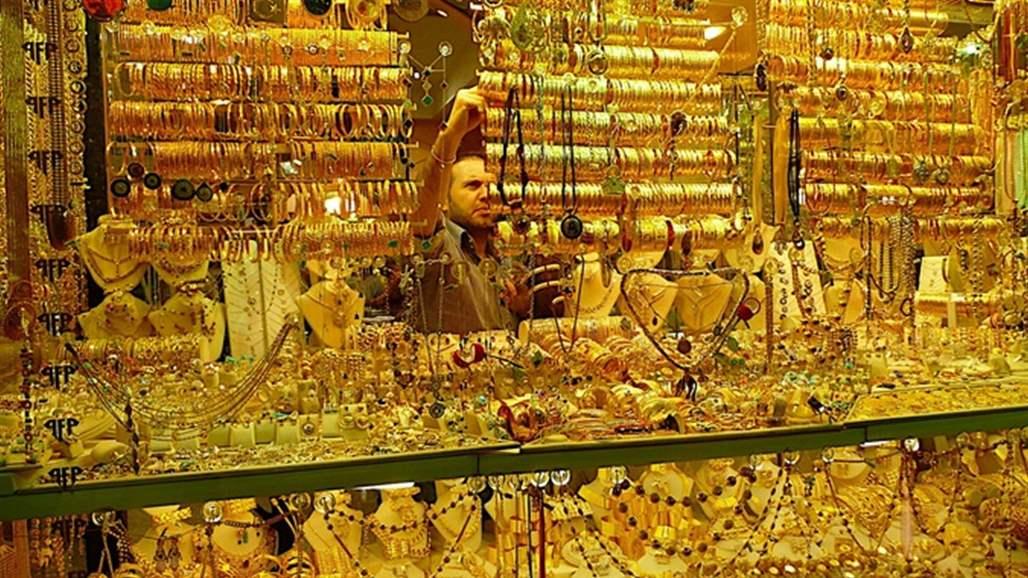 اسعار الذهب في الاسواق العراقية اليوم الاثنين