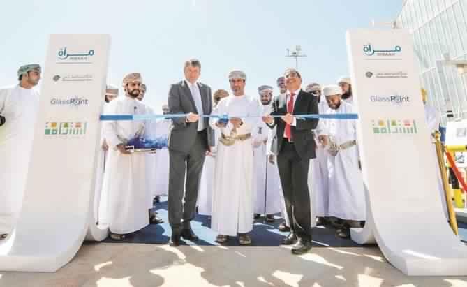 عمان تفتتح أحد أضخم مشاريع الطاقة الشمسية في العالم