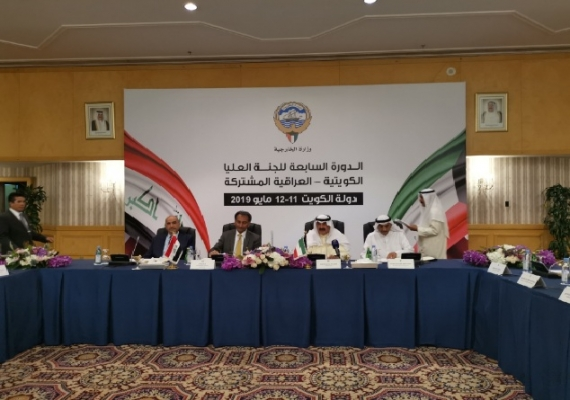 الكويت تكشف عن توقيع خمس وثائق مع العراق اليوم
